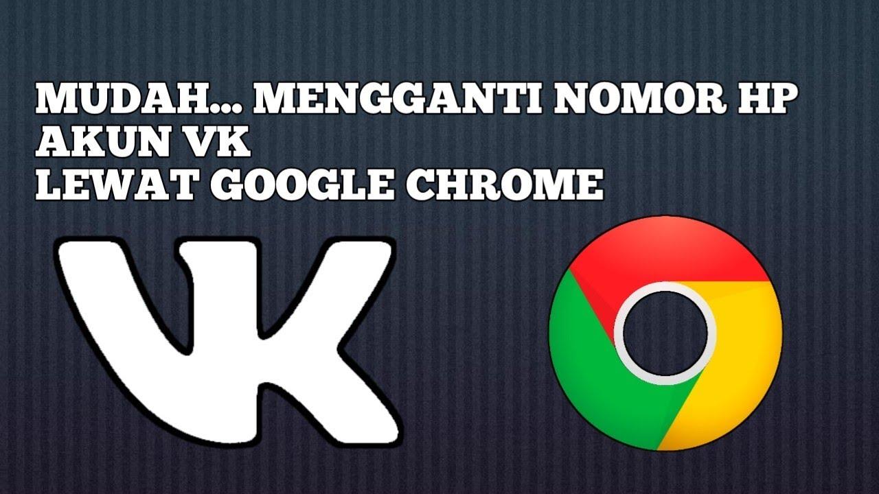 Cara Mengganti Nomor Hp Di Akun Vk Via Google Chrome Youtube
