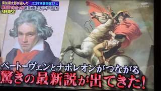 葉加瀬太郎 ベートーヴェンを語る 葉加瀬太郎 検索動画 13