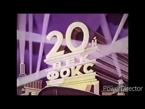 20th Century Fox Film Corporation Logo (1935) (Russian / Extended Version)