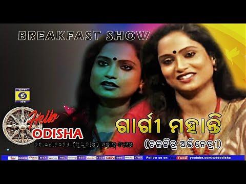 Actress Gargi Mohanty  in HELLO ODISHA