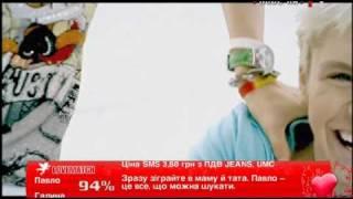 Бис - Mr. DJ (Мистер Диджей) [Клип] HQ 2009