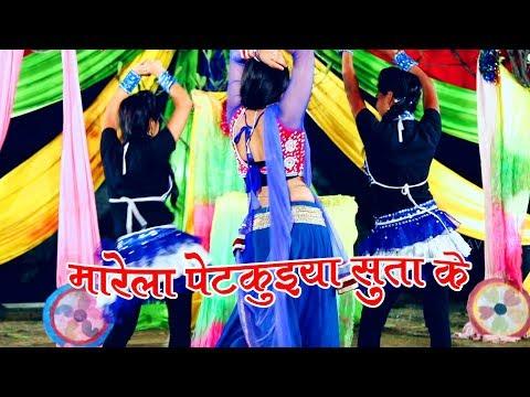 2018 Famous Bhojpuri Song || मारेला पेटकुइया सुता के || Bansidhar Chaudhary || JK Yadav Films