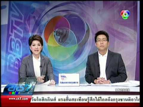 12MAR10 THAILAND ;2of2; Breaking News at Evening ;TV Ch7; Th