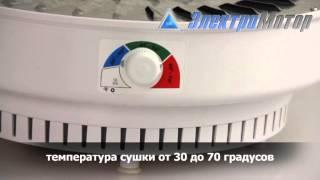 Сушилка для овощей и фруктов ветерок 2(Подробнее про сушилку ветерок 2 на сайте: http://electromotor.com.ua/video/household-appliances/4887-vegetables-and-fruits-dryer-veterok-2 Сушка для..., 2012-10-24T12:03:03.000Z)