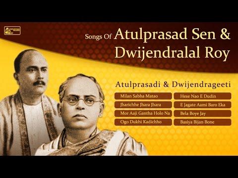 Best of Atulprasad Bengali Songs & Dwijendrageeti by Dr. Chitralekha Chowdhury