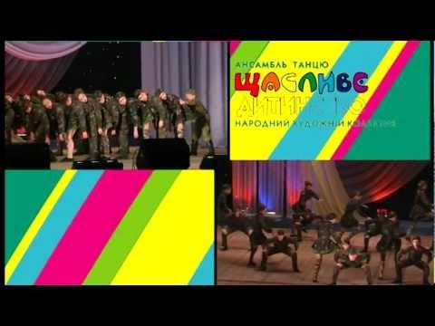 HAPPY CHILDHOOD The Folk Artisic Team Of Dance