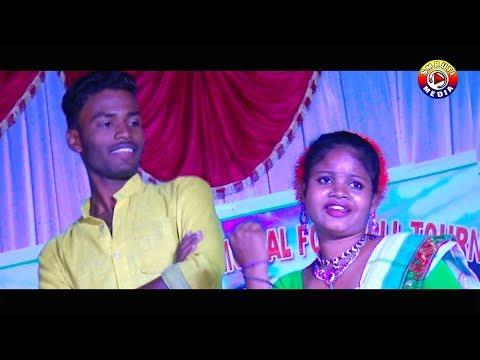 Marang gada balire New santali video song 2017