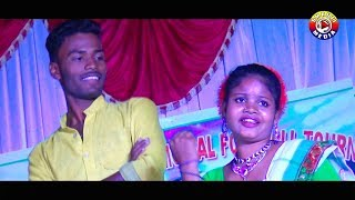Marang gada balire New santali video song 2017