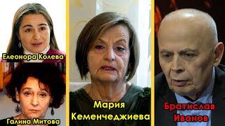 Вечерта на Иван Кулеков, 2 февруари 2021 г.