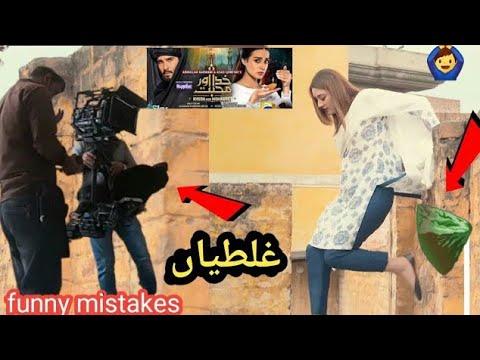 Download khuda aur mohabbat - Season 3 episode 26 Funny Mistakes - Khuda Aur Mohabbat Episode 27 - (part1)