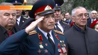 В Сочи отметили 30-летие вывода советских войск из Афганистана. Новости Эфкате