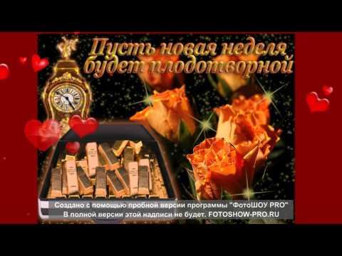 Анимационные открытки поздравления к празднику 3