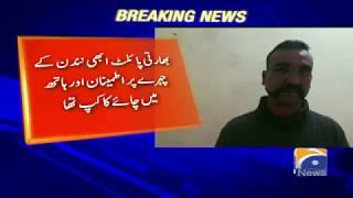 Wing Commander Abhinandan Lauds Pakistan Army's Professionalism