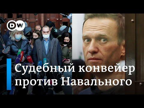 Судебный конвейер: Навального будут судить сразу на двух заседаниях