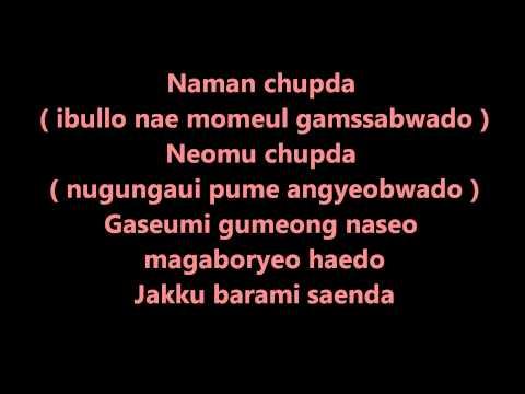 Epik High - It's Cold Lyrics