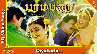 Vayakadu Video Song |Parambarai Tamil Movie Songs | Prabhu | R…