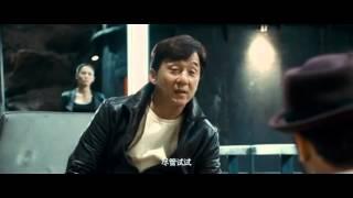 Доспехи Бога 3  Chinese Zodiac (Лицензия) у нас