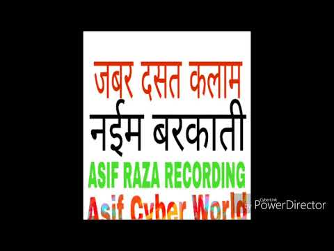 Naeem Barkati... New naat. Asif Cyber World 9720720737.9548252528