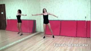 Танцевальный фитнес. Тренировка №1.