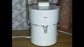 BRAUN Entsafter MP32 Saftpresse Saftzentrifuge Multipress 300 Watt,Juicers Braun MP32