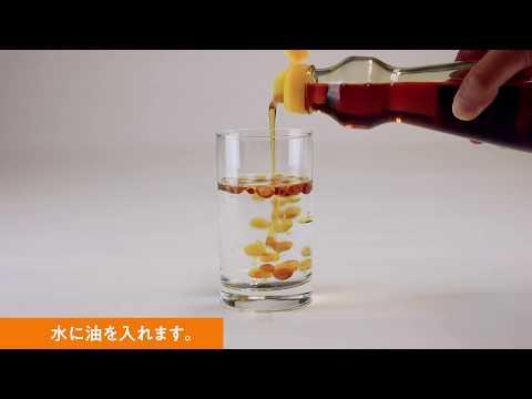 油分を吸着!【飲めば実感!!スーパーカロリーカットスペシャル スラット美スリムリミットダイエット】