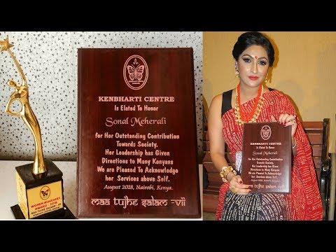 KENBHARTI | MAA TUJHE SALAAM VII | WOMEN ACHIEVER AWARDS | Sonal Maherali