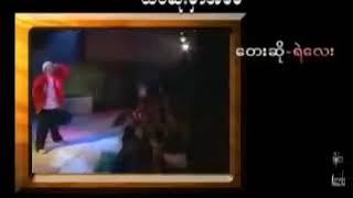 ရဲေလး-ထိပ္ဆုံးမွာအေမ