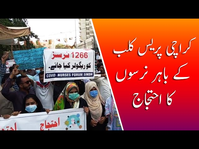 Nurses Protest Outside At Karachi Press Club