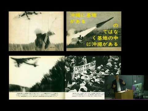 Duncan Forbes keynote: Takuma Nakahira's Circulation