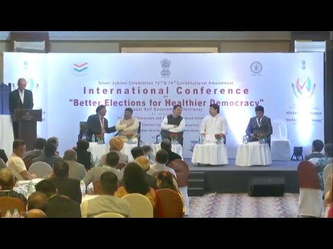 "CM Shri Devendra Fadnavis at International Conference on ""Better Elections for Healthier Democracy"
