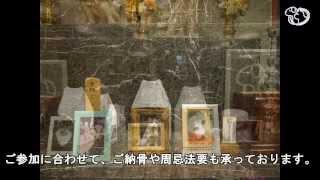 ペット火葬・葬儀愛ペットセレモニーホール大垣H26年2月度月例法要