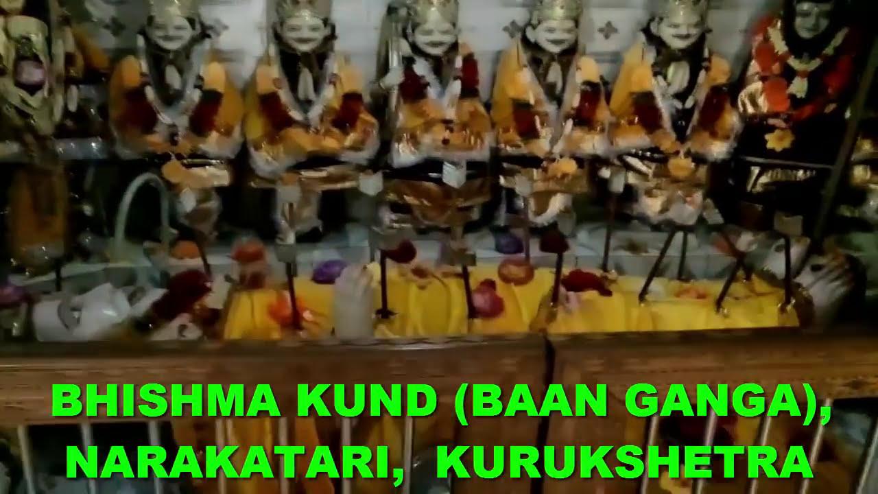 Daiva Sannidhi Bhishma Bheeshma Pitamah Temple Bhishma Kund Baan Ganga Narakatari Kurukshetra Youtube