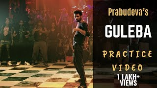 Gulaebaghavali   Guleba Dance Video Song     Imdad Choreography   Vivek Mervin
