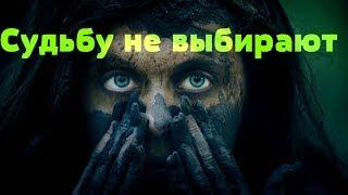 Обзор фильма Сага о чудовище (2018)