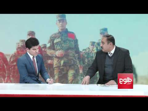 MEHWAR: Ghani Criticizes Structural Issues at Ministry of Interior