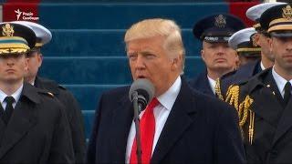 Трамп обіцяє керуватися принципом «спершу Америка»  Промова