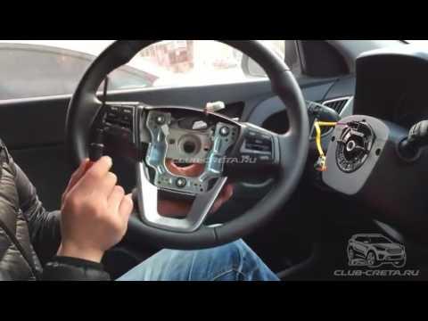 Круиз контроль Hyundai Creta установка кнопок