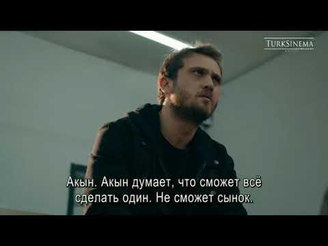 Сериал Чукур/Cukur/ЯМА