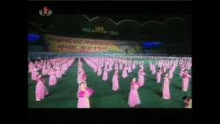 "[Mass Game] ""Arirang"" (September 16, 2012) {DPRK Music}"