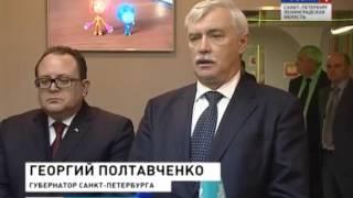 видео: Травмпункт в детской больнице святой Марии Магдалины. Вести   Санкт Петербург.