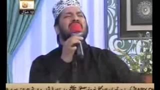 karam ke badal bars rahy hain By Zulfiqar Ali New Naat 2014
