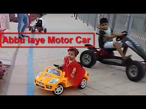 Abbu Laye Motor Car Song In Real Life | Abbu Laye Motor Urdu Hindi Nursery Rhym