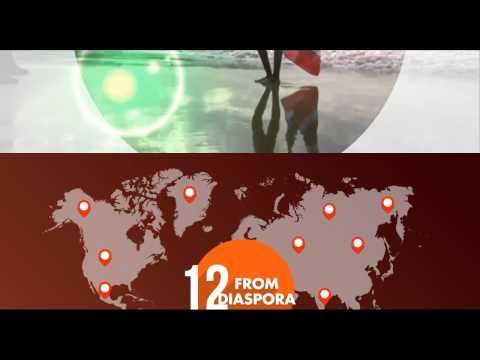 MISS WEST AFRICA INTERNATIONAL 2014