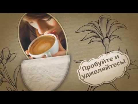 Реклама кофейных автоматов // Advertising coffee machines