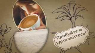 Реклама кофейных автоматов // Advertising coffee machines(Рекламный ролик про вендинговую компанию https://webtransfer-finance.com/ru/?id_partner=46344810., 2015-03-24T18:31:34.000Z)
