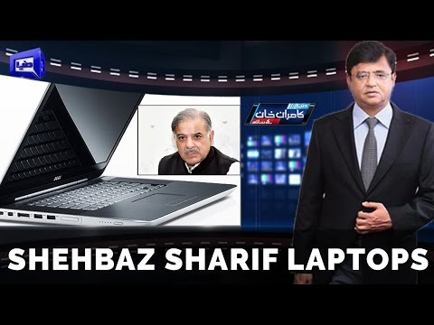 Laptop Scheme Special - Dunya Kamran Khan Ke Sath - 29 December 2016