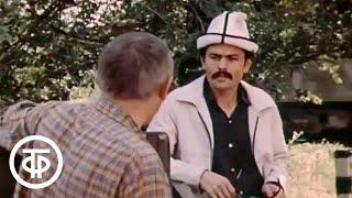 Дыня Художественный фильм 1982