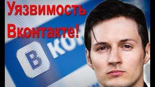 видео Вконтакте (VK) 5.7.2078 Скачать на Андроид Бесплатно новая версия русском