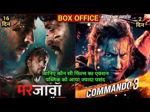 Commando 3 Box Office Collection, Commando 3 2nd Day Collection, Commando 3 Full Movie Collection, Mp3