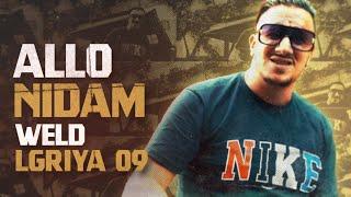 Weld Lgriya - Allo Nidam (Officiel Vidéo Clip) Prod By 88Young